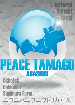 Peace_tamago_simple2
