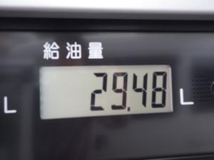 Imgp9902