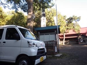 Imgp9428